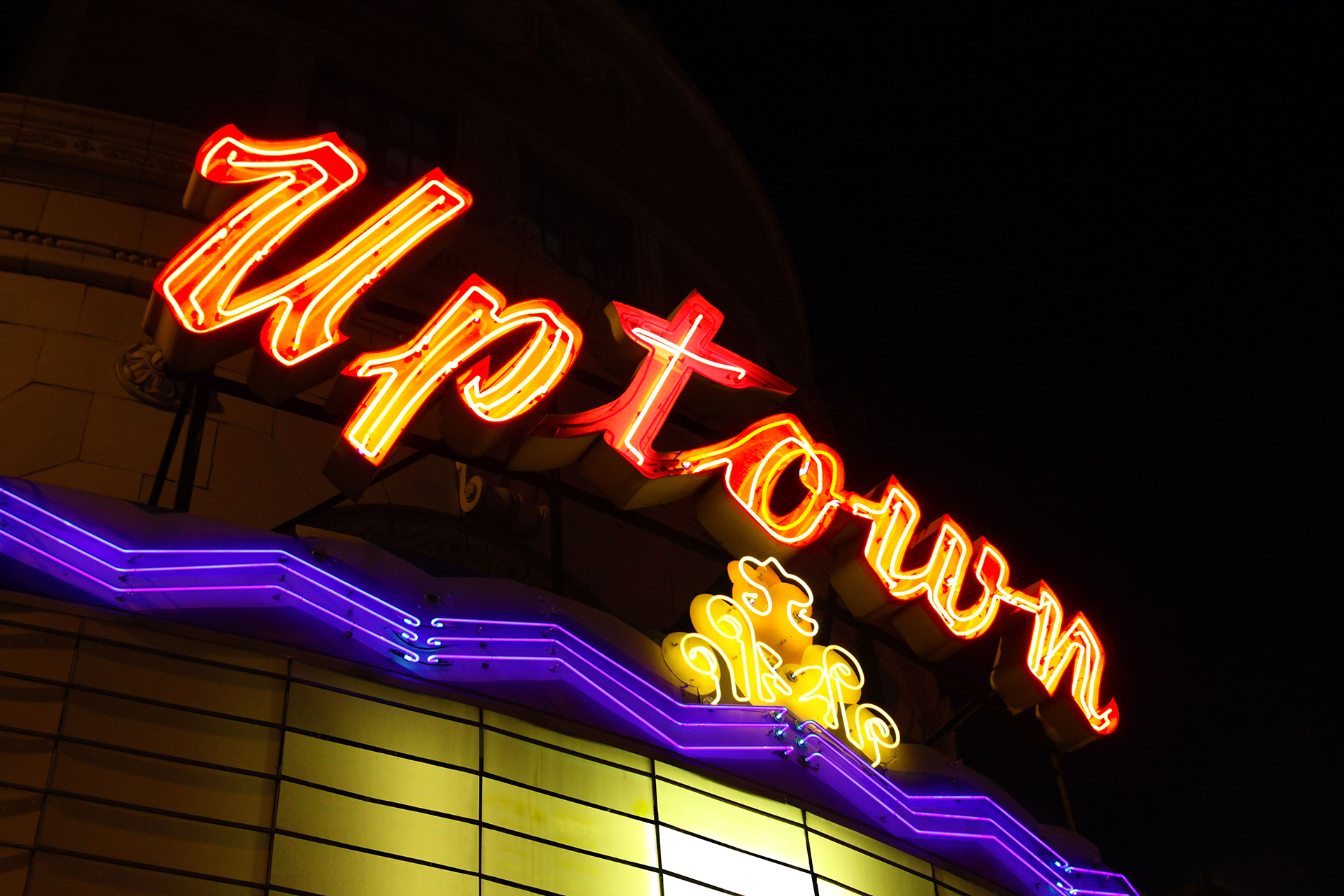 Conveniently located in the Uptown Theater Building, Midtown Kansas City